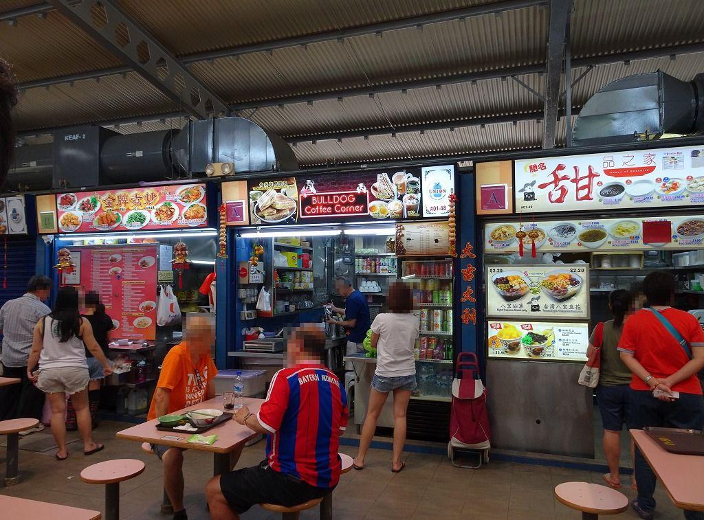 シンガポール・地元の人で賑わうチリクラブの名店&ホーカーズ(屋台 ...